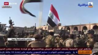 Video «Armee vertreibt IS aus Ramadi» abspielen