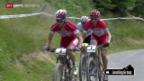 Video «Mountainbike: Weltcup Lenzerheide» abspielen