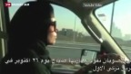 Video «Protest gegen Frauen-Fahrverbot in Saudi Arabien» abspielen