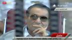 Video «Mubarak-Prozess erneut verschoben» abspielen