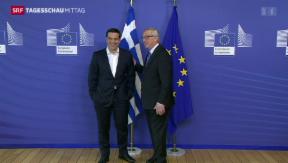 Video «Euro-Krisengipfel in Brüssel» abspielen
