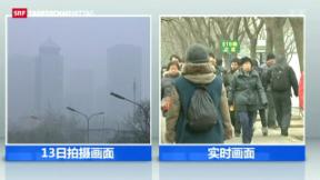 Video «Gefährlicher Smog über China» abspielen