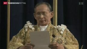 Video «Thailand feiert den Geburtstag des Königs» abspielen