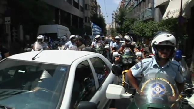 Griechen protestieren gegen Entlassungen