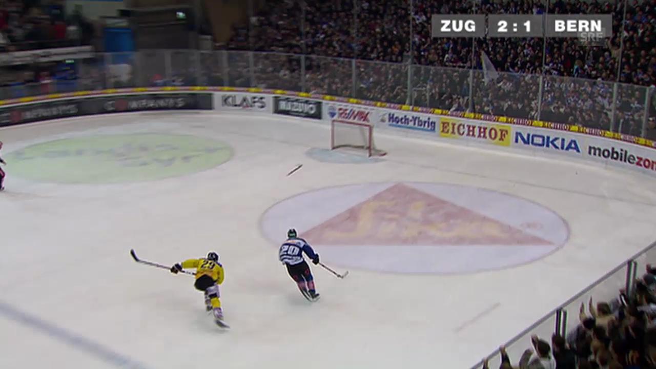 Eishockey: 6. Viertelfinalspiel SC Bern - Zug («sportaktuell» 09.03.2009)