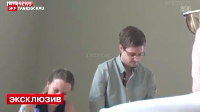 Machtspiel um Snowden