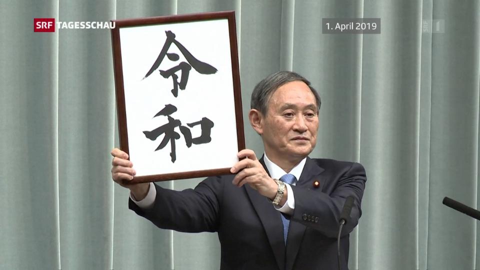 Aus dem Archiv: Suga wird neuer Regierungschef von Japan