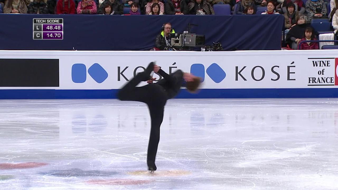 Eiskunstlauf-WM: Das Kurzprogramm von Stéphane Walker