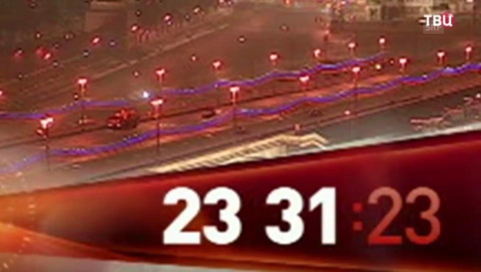 TV-Sender zeigt Bilder einer Überwachungskamera (Russisch komm.)
