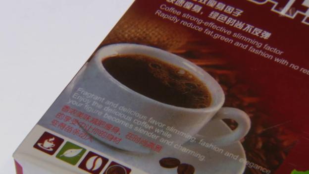 Video «Illegale Diätpillen: Gefährliche Lifestyle-Produkte im Internet» abspielen