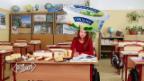 Video «Sponsoring an der Schule» abspielen